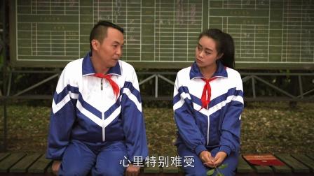 《陈翔六点半》29集 爆笑!史上最坑青春回忆录